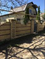 Купить дом Харьков (598490 1)