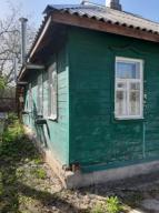 Купить дом Харьков (598524 1)