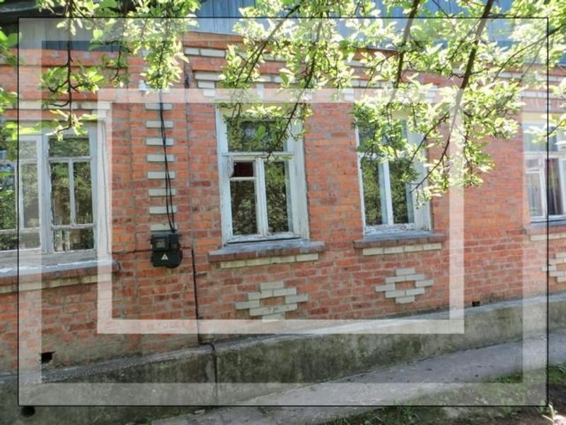 Дом, Песочин, Харьковская область (598809 1)