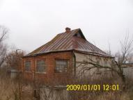 Купить дом Харьков (598848 1)