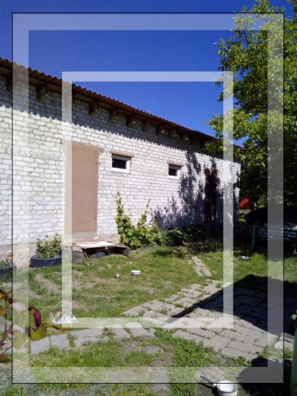 Дом, Люботин, Харьковская область (598942 1)