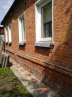 Купить дом Харьков (598948 3)
