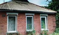 Купить дом Харьков (599391 1)