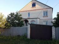 Дом, Первомайский, Харьковская область