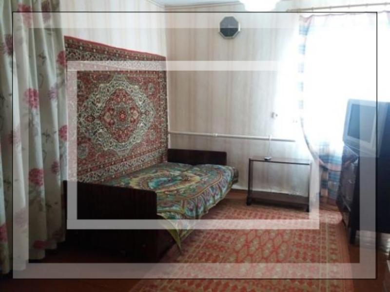 Купить Дом, Нижний Бышкин, Харьковская область