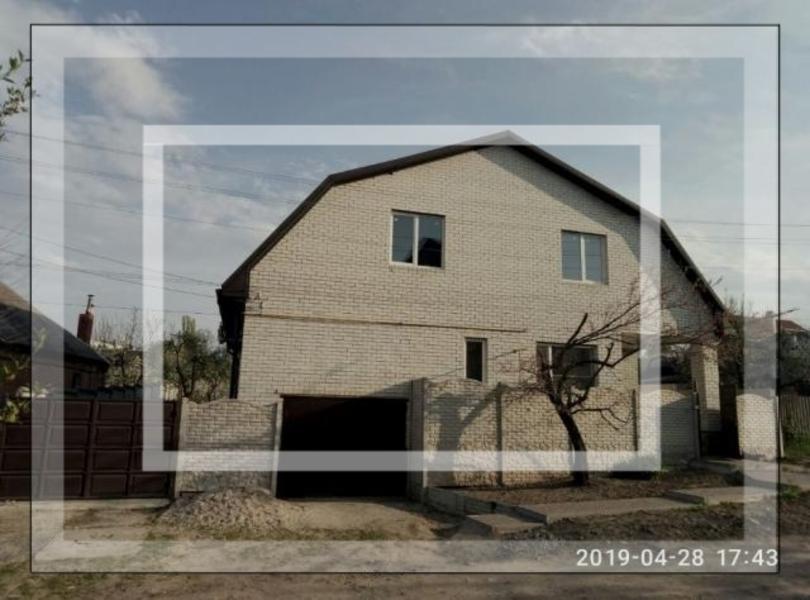 Дом, 3-комн., Харьков, Залютино