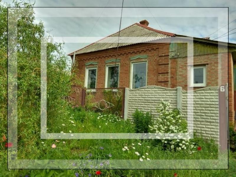 Дом, Покотиловка, Харьковская область (600718 1)