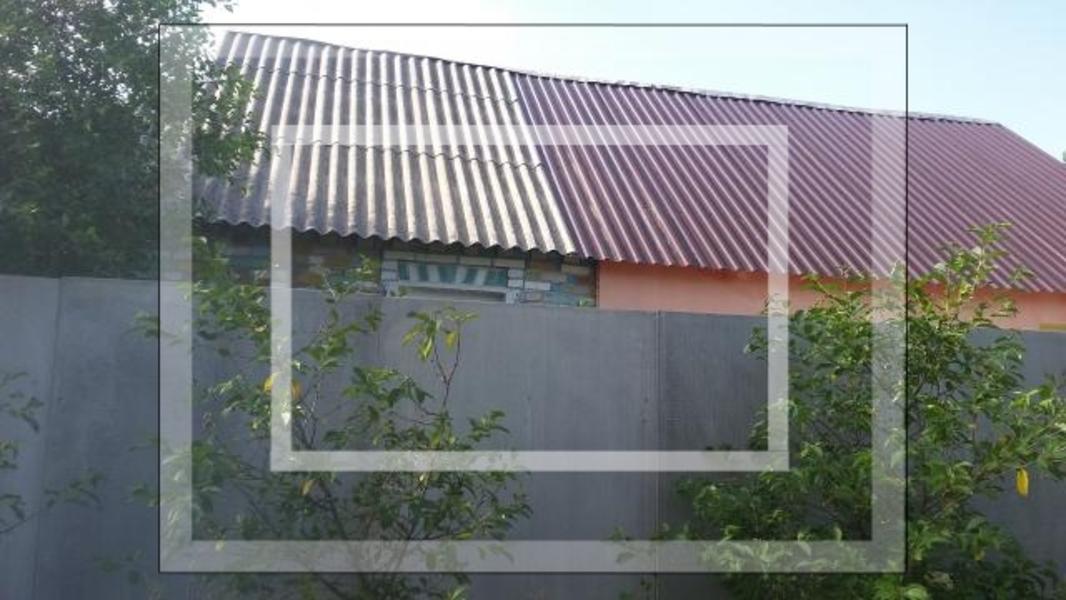 Купить Дом на 2 входа, Харьков, Журавлевка