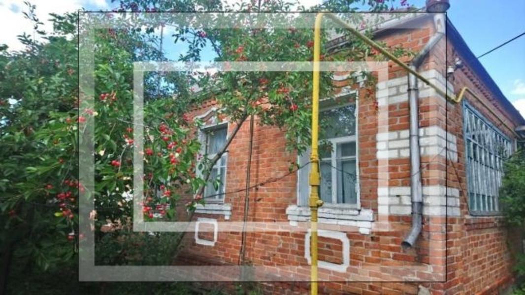 Купить Дом, Крысино, Харьковская область