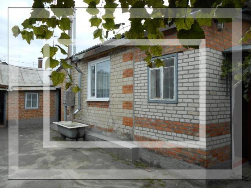 Дом, 2-комн., Пересечная, Дергачевский район