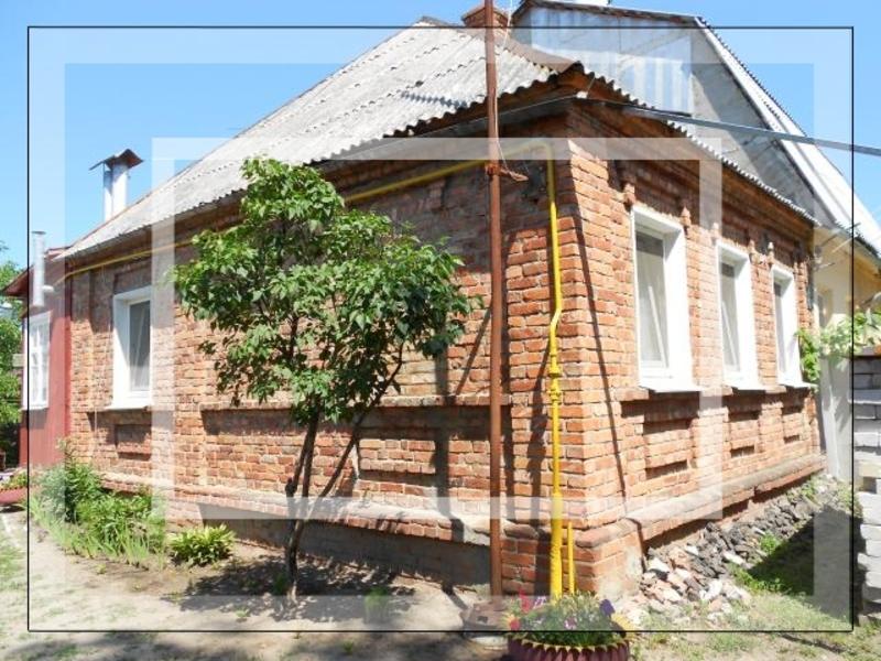 Купить Дом, Харьков, Большая Даниловка