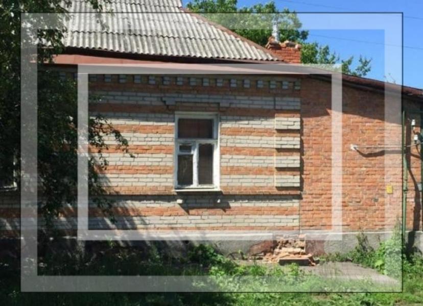 Дом, 4-комн., Харьков, Шатиловка