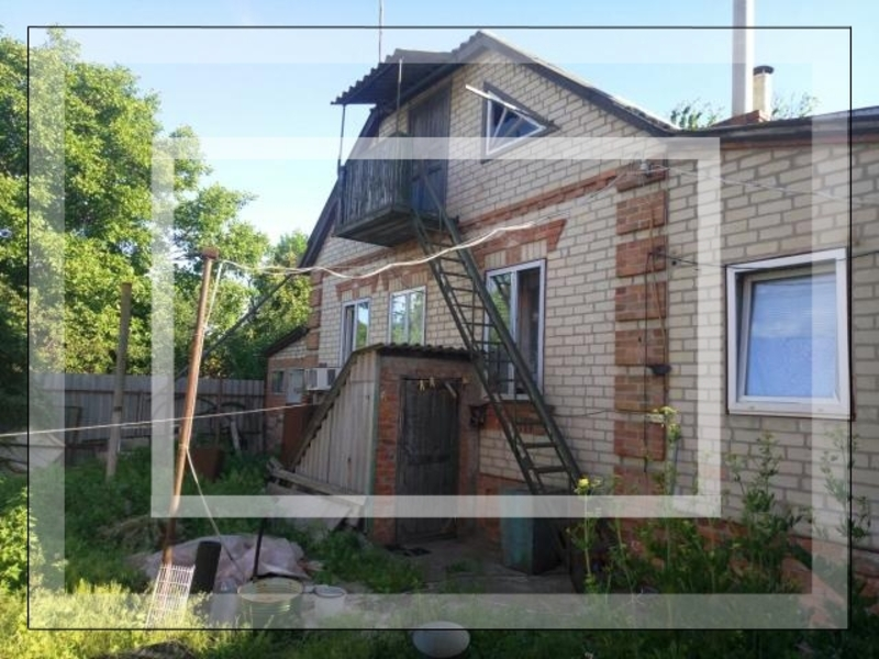 Купить Дом, Дергачи, Харьковская область