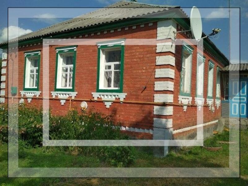 Купить Дом, Малиновка, Харьковская область