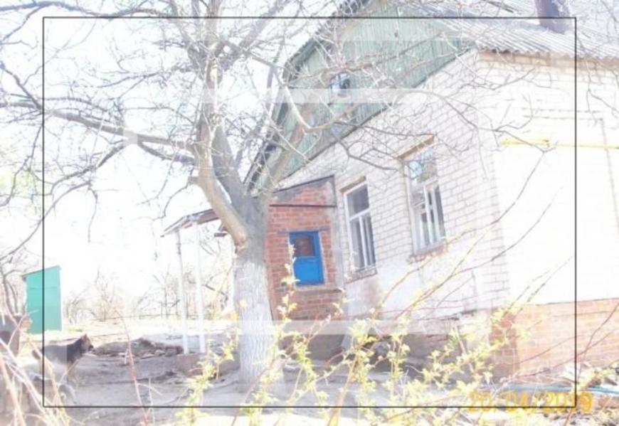 Купить Дом, Пивденное (Харьк.), Харьковская область