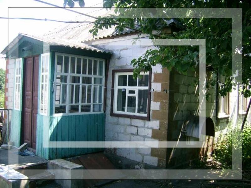 Купить Дом, Манченки, Харьковская область