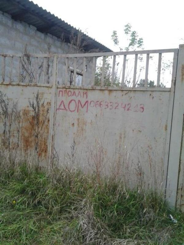 Дом, Змиев, Харьковская область (61149 3)