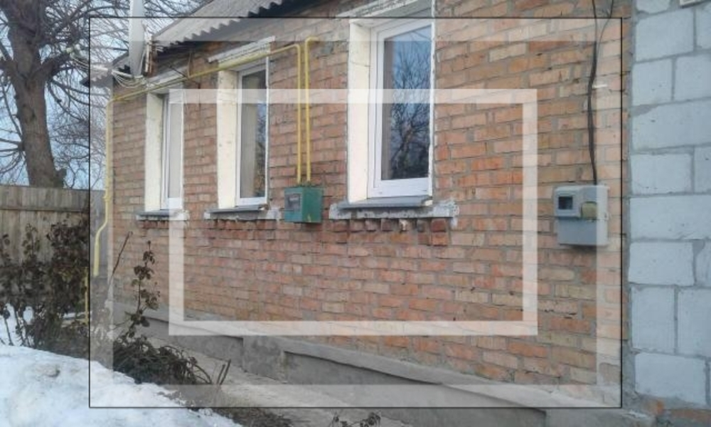 Купить Дом, Харьков, Ледное