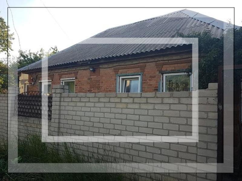 Купить Дом на 2 входа, Харьков, Восточный