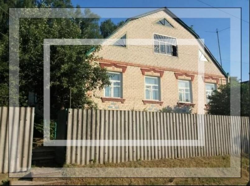 Купить Дом, Хорошево, Харьковская область