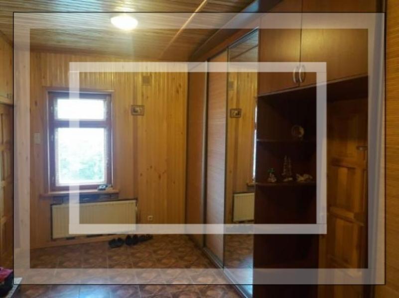 Купить Дом, Бабаи, Харьковская область