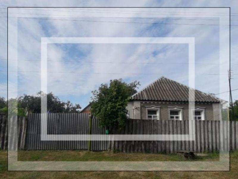 Купить Дом, Чкаловское, Харьковская область