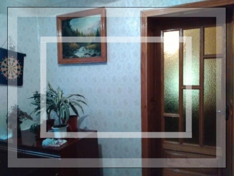 Дом, 3-комн., Русская Лозовая, Дергачевский район