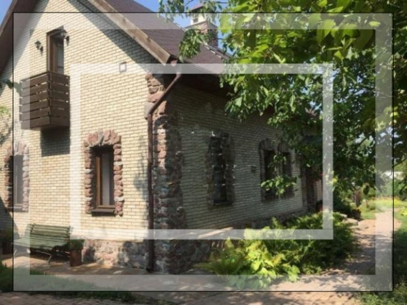 Элитный дом, 5-комн., Высокий, Харьковский район