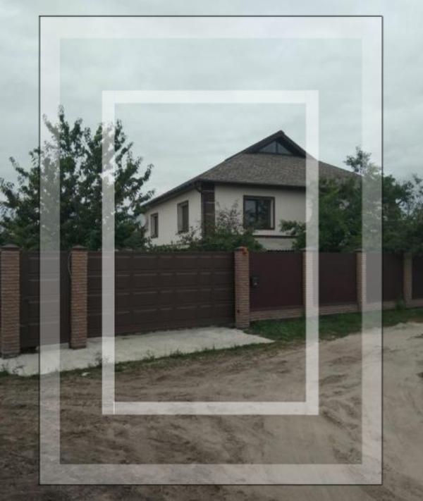 Дом, 6-комн., Солоницевка, Дергачевский район