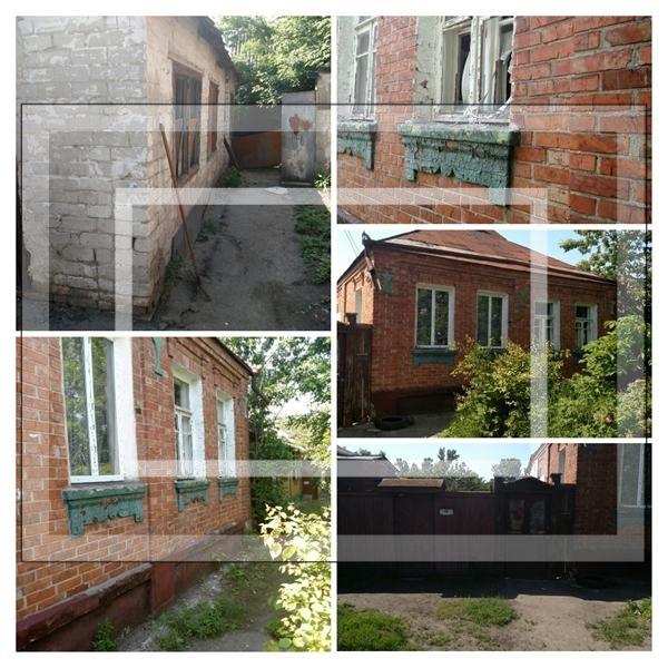 Дом, 3-комн., Харьков, Киевская метро