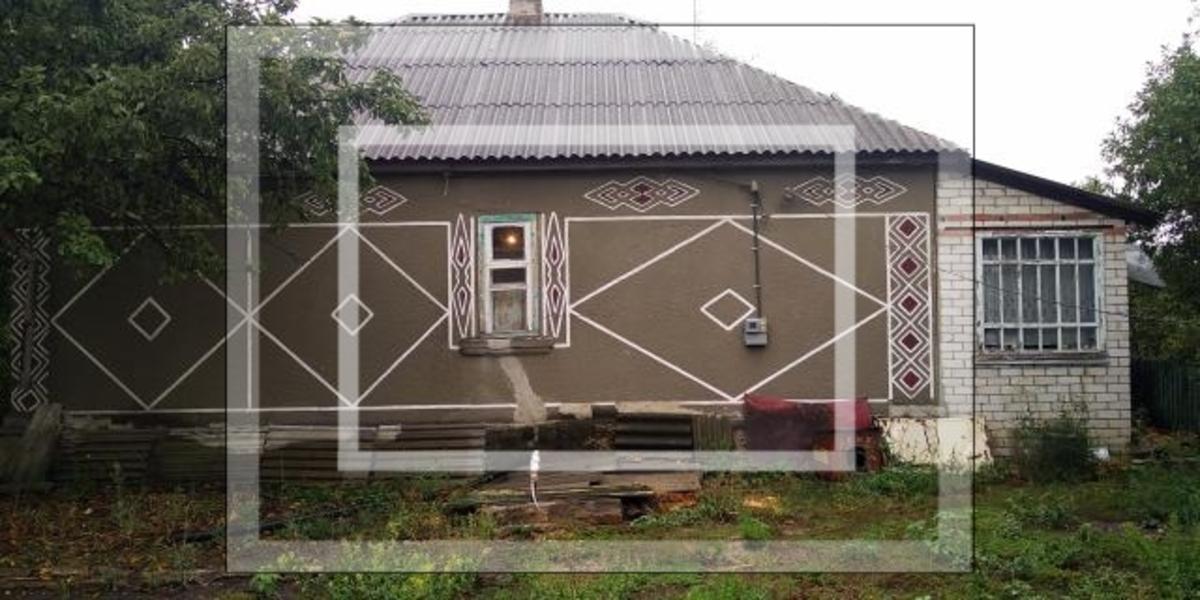 Купить Дом, Зарожное, Харьковская область