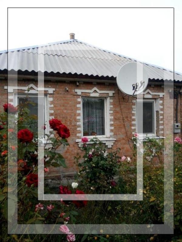 Купить Дом, Рогань, Харьковская область