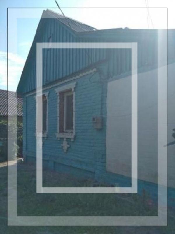 Купить Дом, Артемовка, Харьковская область