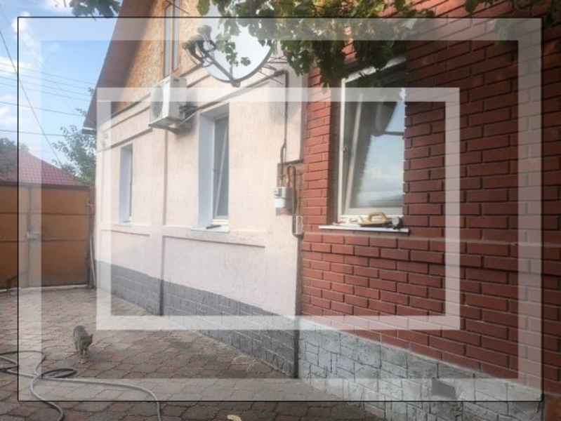 Купить Дом, Харьков, СОРТИРОВКА