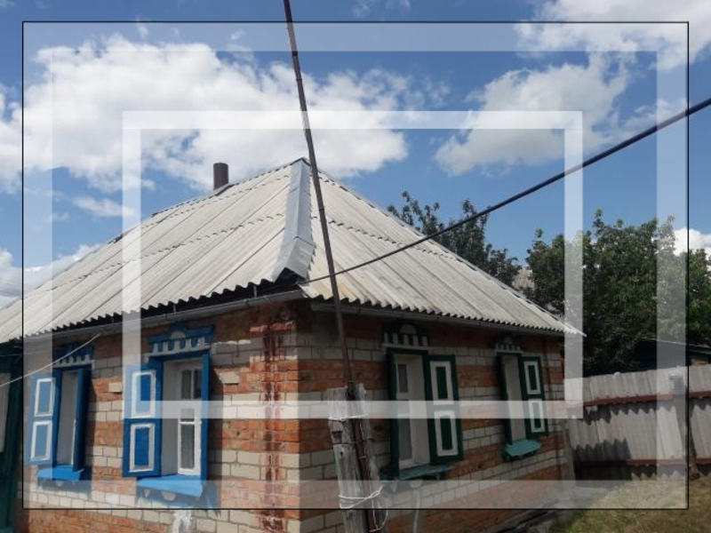 Купить Дом, Малые Проходы, Харьковская область
