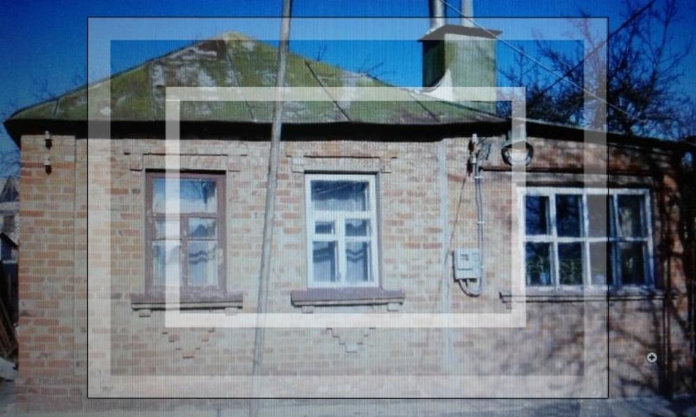 Купить Дом, Харьков, Новые Дома
