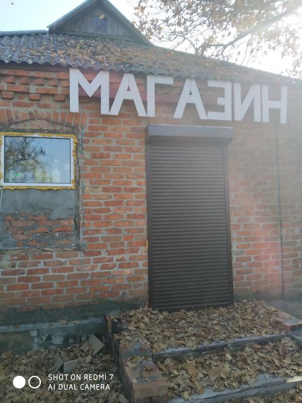 Купить Дом, Ивановское (Октябрьское), Харьковская область