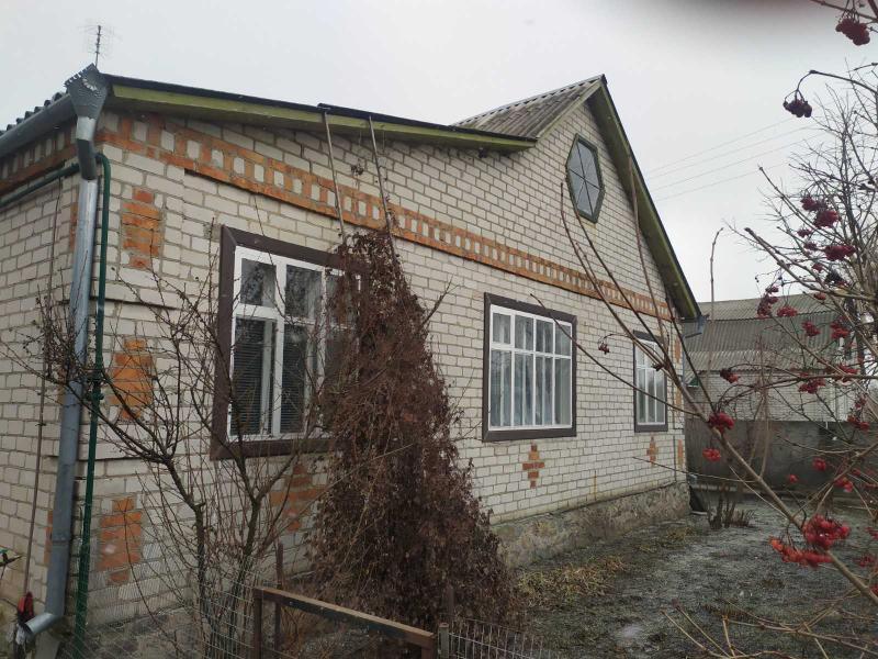 Купить Дом, Зачепиловка, Харьковская область