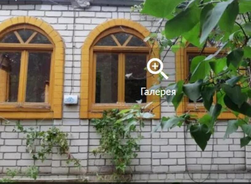 Купить Дача, Караван(Дергачи), Харьковская область