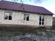 Дом, Харьков