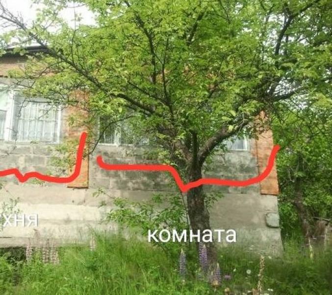 Купить , Харьков, Ледное