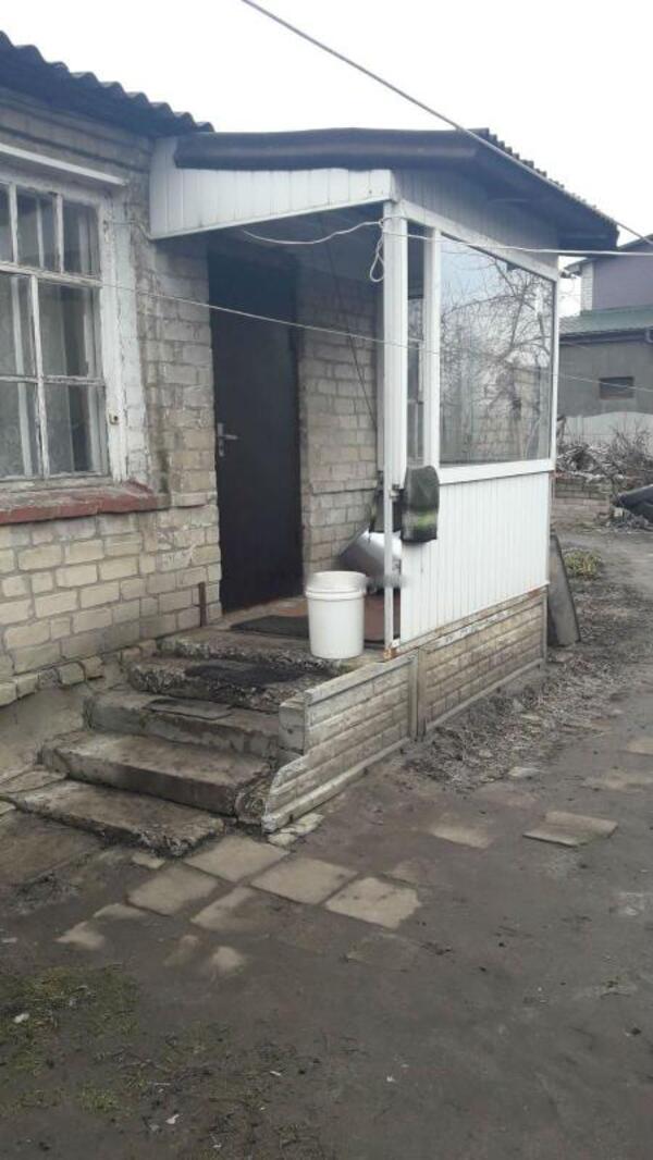 Купить Дом на 2 входа, Харьков, ОДЕССКАЯ