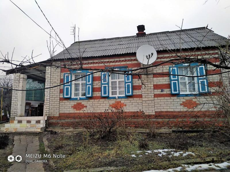 Купить Дом, Кочеток, Харьковская область