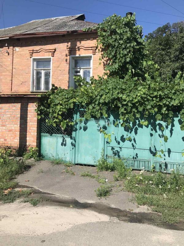 Купить Дом на 2 входа, Харьков, Центр