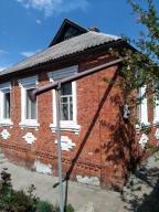 Дом, Пивденное (Харьк.), Харьковская область