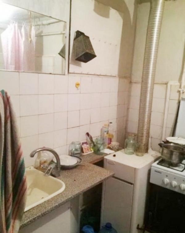 Купить Дом на 2 входа, Харьков, ОСНОВА