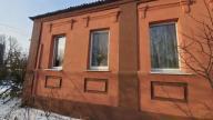 Дом, Харьков, ОСНОВА