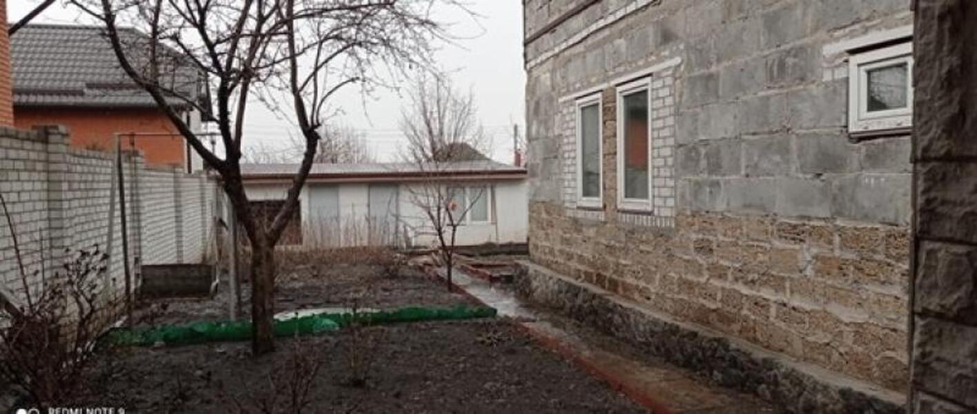 Купить Дом, Харьков, Кирова поселок