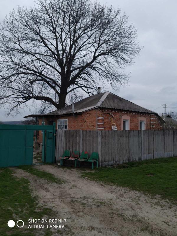 Купить Дом, Русские Тишки, Харьковская область