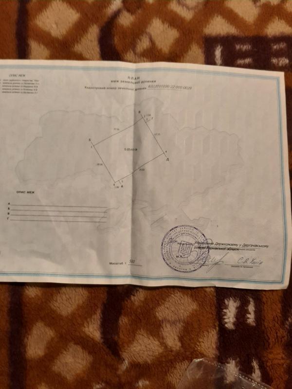 Купить Дача, Дергачи, Харьковская область